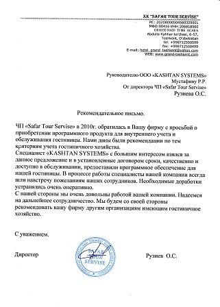 Grand Tashkent Uzb