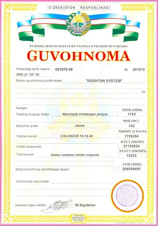 Guvohnoma